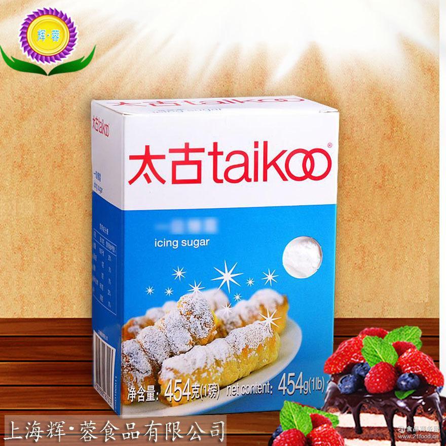 太古糖霜 454克 蛋糕面包装饰 烘焙原料 优良糖粉 细砂糖粉