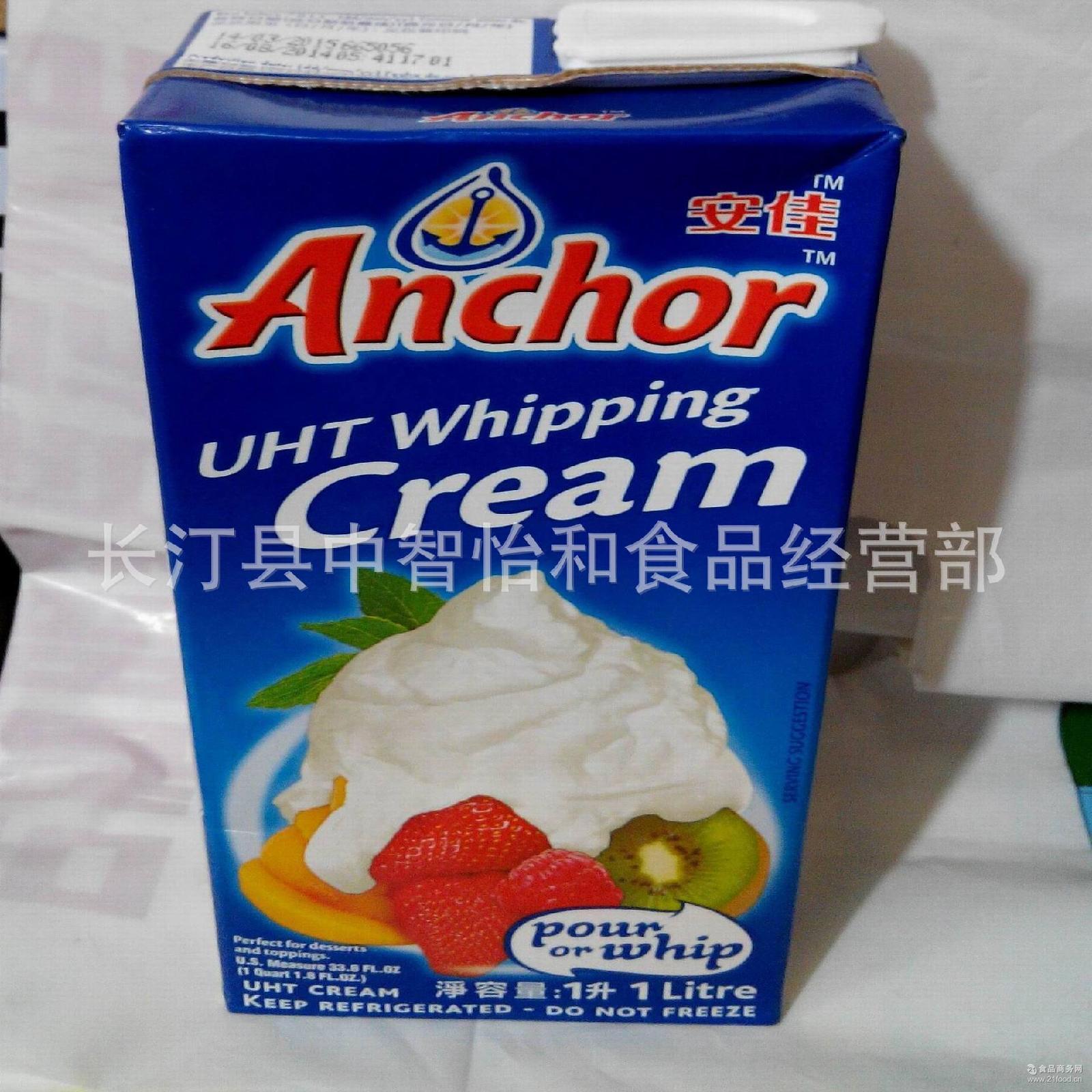 稀奶油 1L 烘焙原料 动物性奶油 新西兰原装进口安佳淡奶油