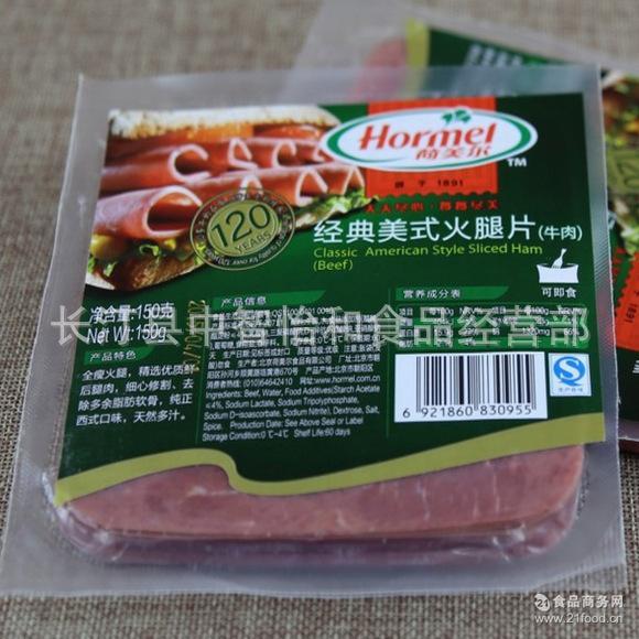 150g 荷美尔经典美式牛肉火腿片 可即食 原装 方火腿切片 优级