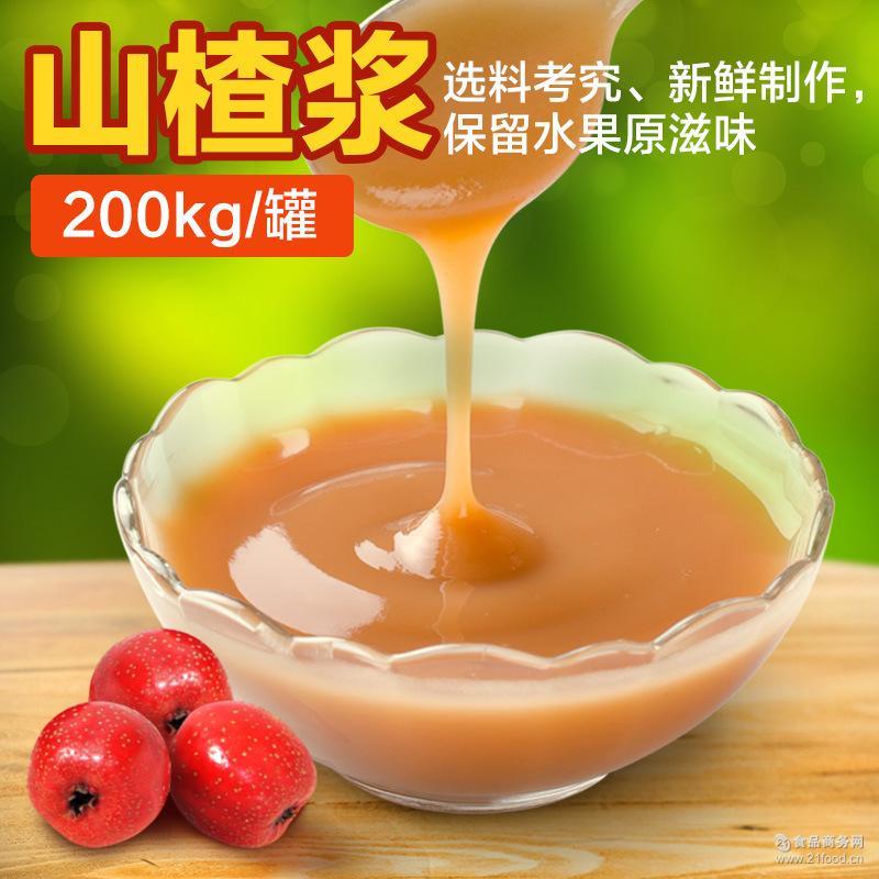 山楂加工的水果浆 饮料基底1kg/袋 月饼馅料果酱 浆无菌袋包装
