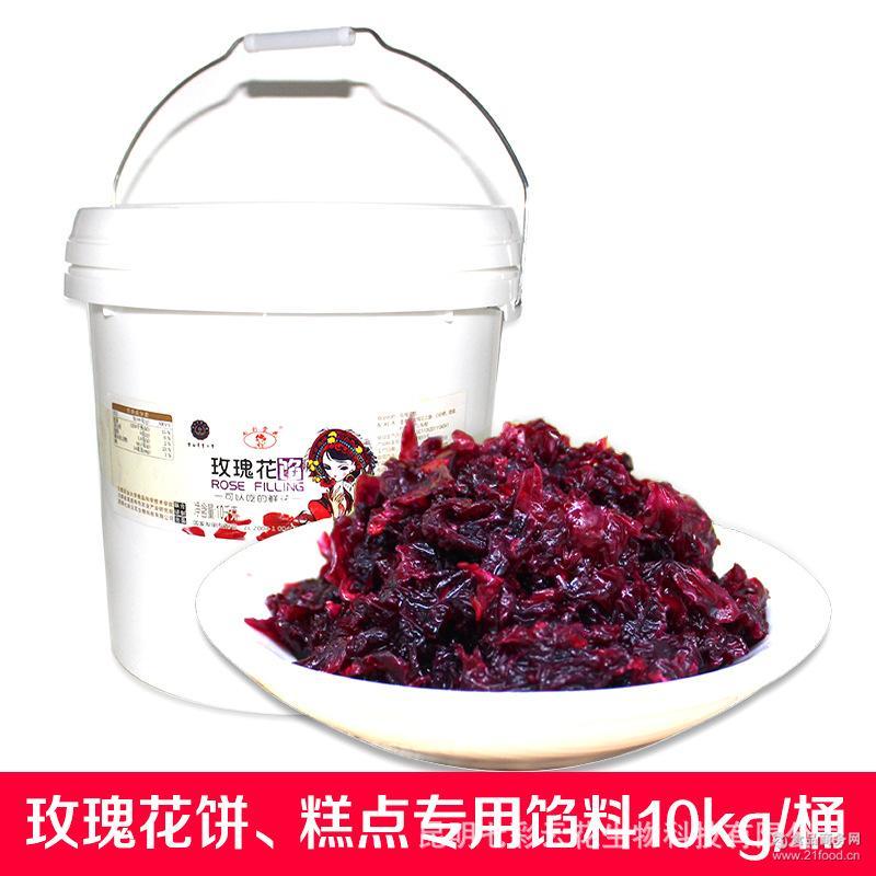 云南蜂蜜玫瑰酱 中秋鲜花月饼馅料10kg/桶糕点烘焙原料果酱调味品