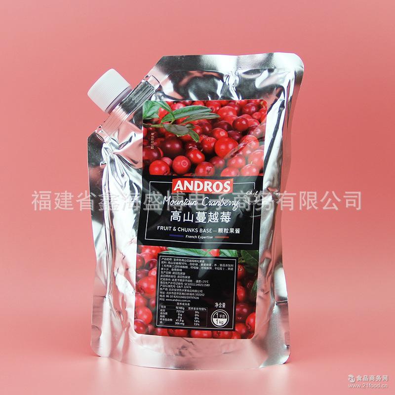 颗粒条酱果茸 冰沙饮料酱1kg Andros安德鲁高山蔓越莓馅料果酱