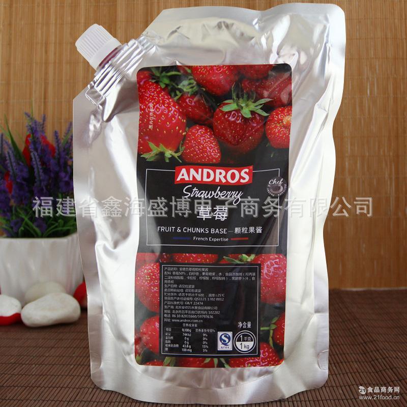 Andros安德鲁草莓颗粒馅料果酱 冰沙饮料酱1kg 条酱果蓉