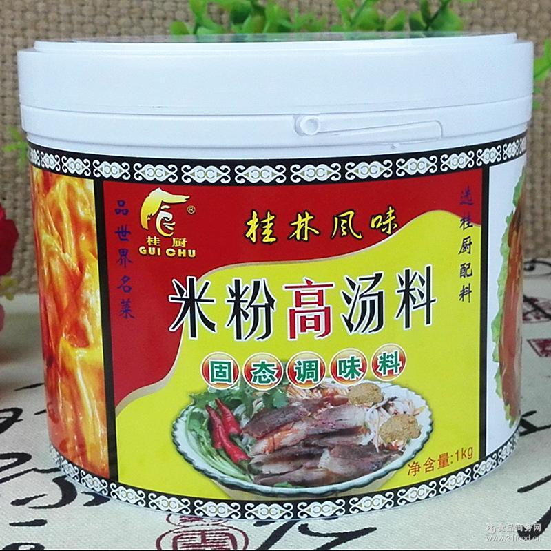 桂厨米线高汤料火锅麻辣烫底汤米粉拉面馄饨汤煲汤大骨汤厨房料
