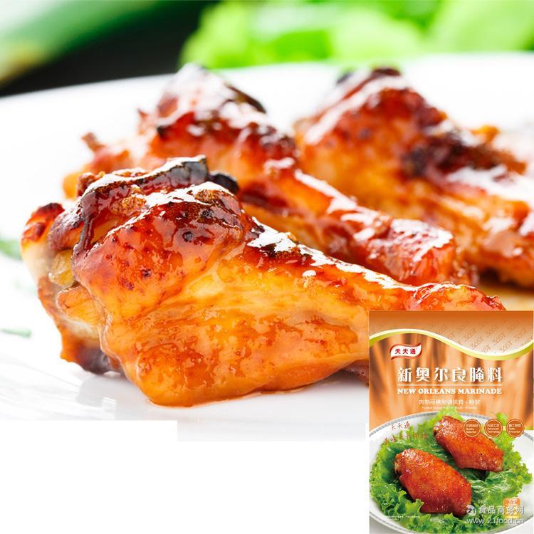 特色复合调味料天天通品牌 新奥尔良风味腌料 烧烤批发 厂家生产