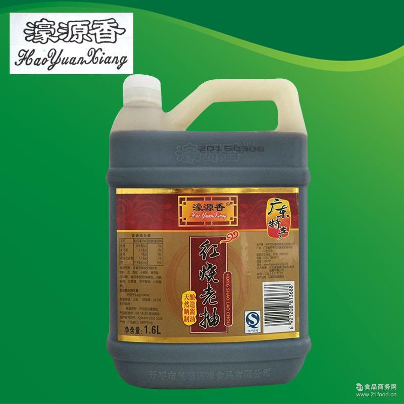 原液味极鲜红烧老抽1.6L×6 天然干纯酿造调味料批发