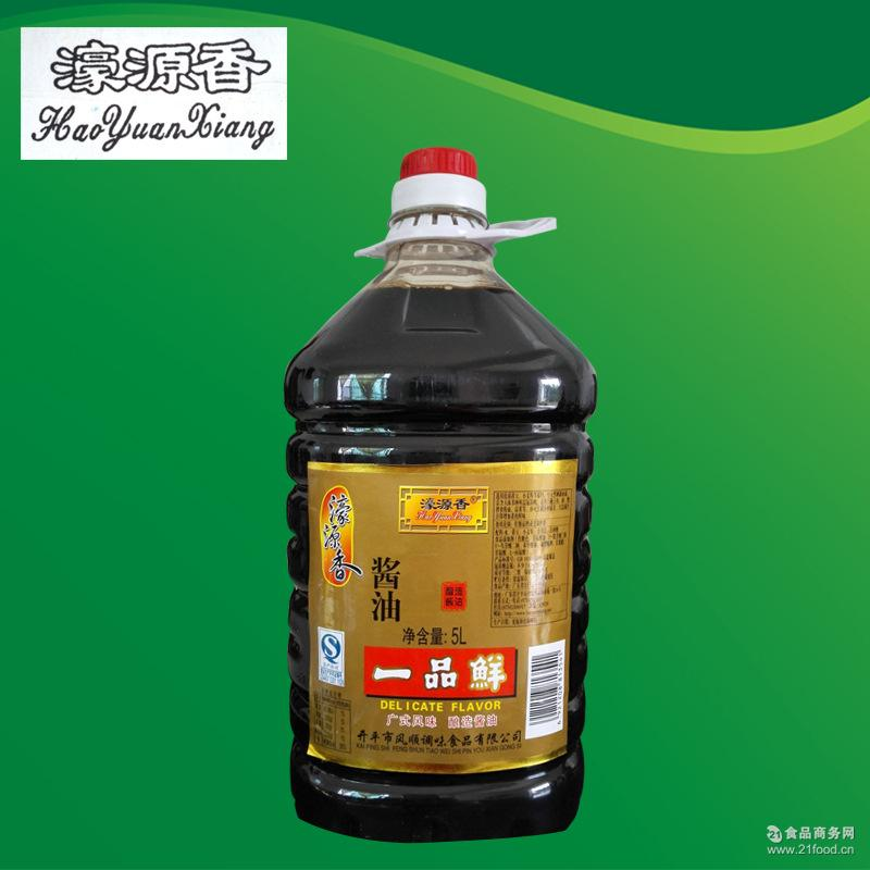 5L酒楼*酿造酱油 5L*2瓶濠源香广式风味一品鲜酱油 厂家销售