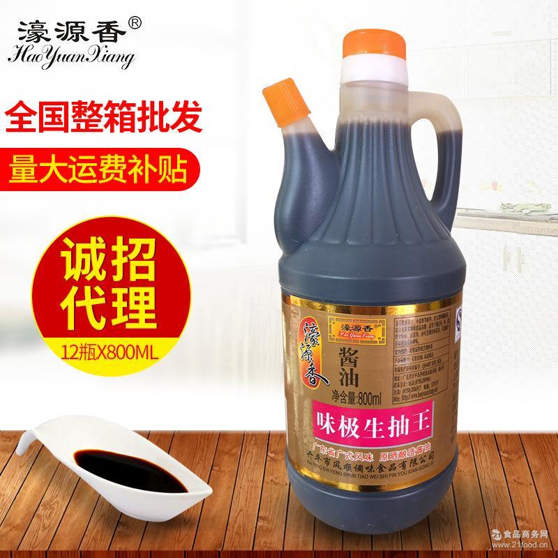 濠源香 调味品冷菜* 广东大豆酱油 800ml*12瓶味极生抽王酱油