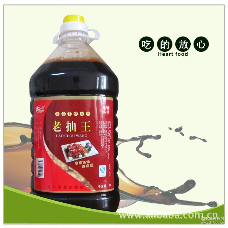 零添加 原液酱油 红烧酱汁 龙新供应精选老抽王5L酱油