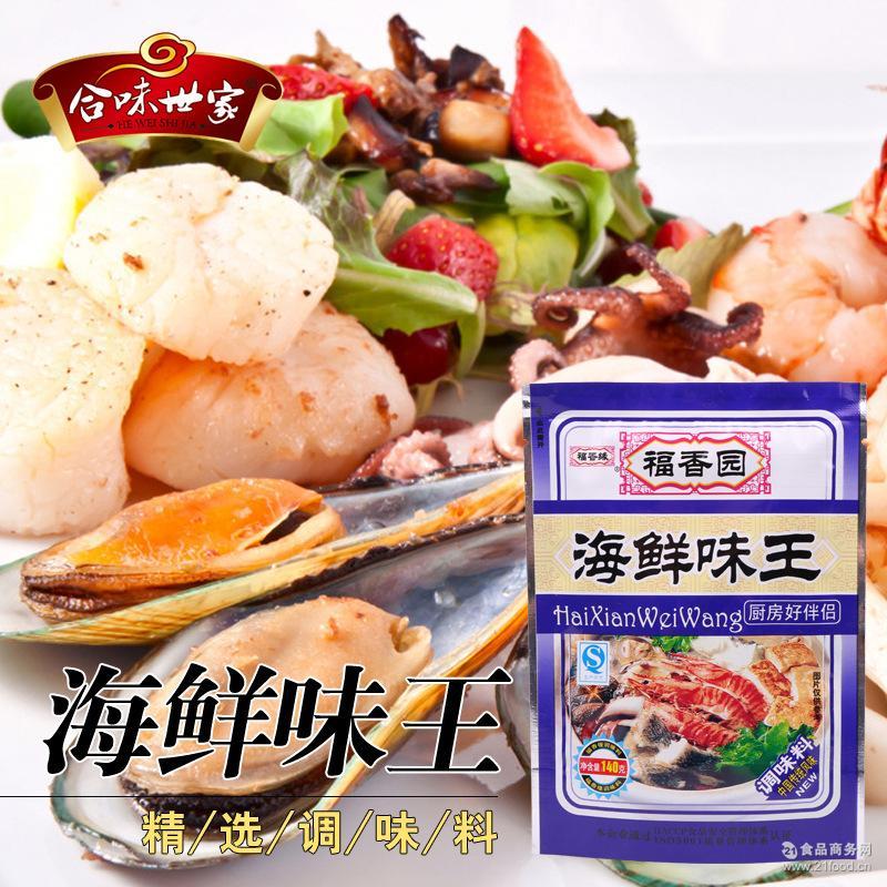海鲜味王 火锅底料烧烤炒菜凉拌料炒米粉汤提鲜140g