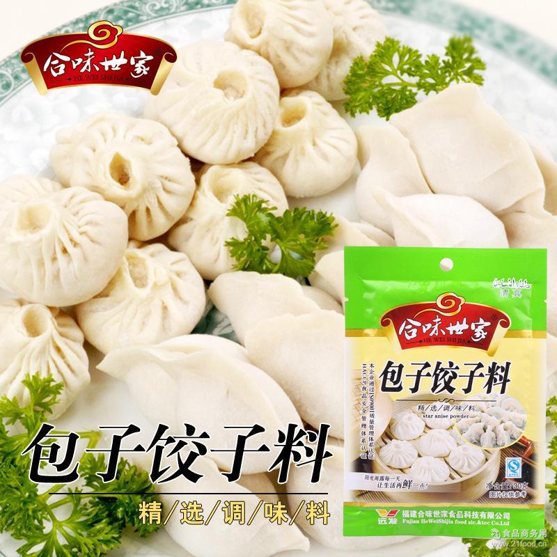 合味世家 饺子包子馄饨料调味料