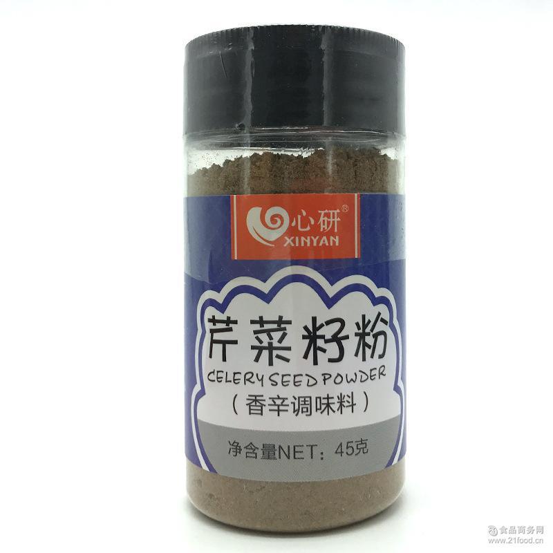 食品级香辛料 心研芹菜籽粉45克装