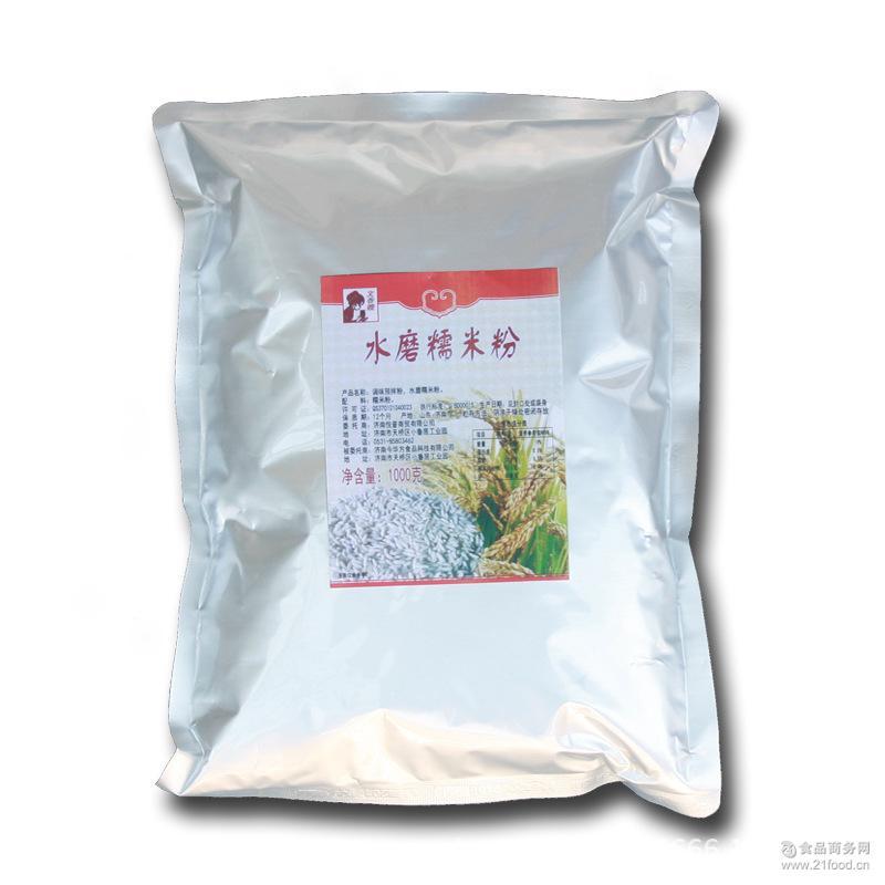 水磨糯米粉 文香嫂 厂家正品 1000克 汤圆冰皮月饼麻薯原料