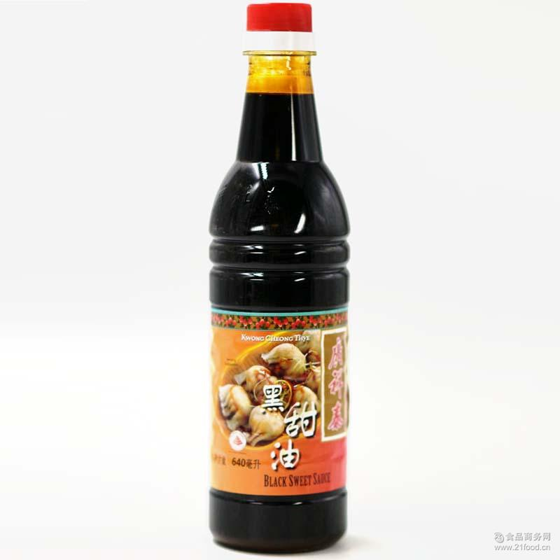 热销新加坡广祥泰酱油原装进口黑甜油调味品配制酱油进口调料批发