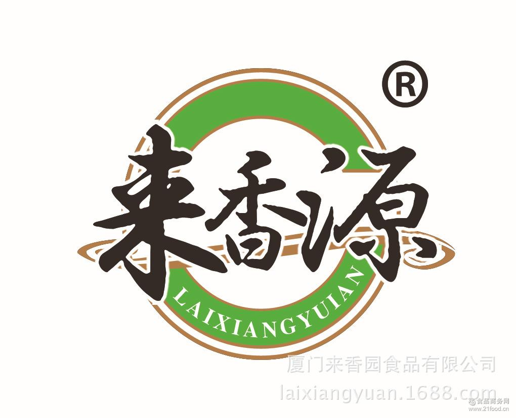 logo logo 标志 设计 矢量 矢量图 素材 图标 1020_828