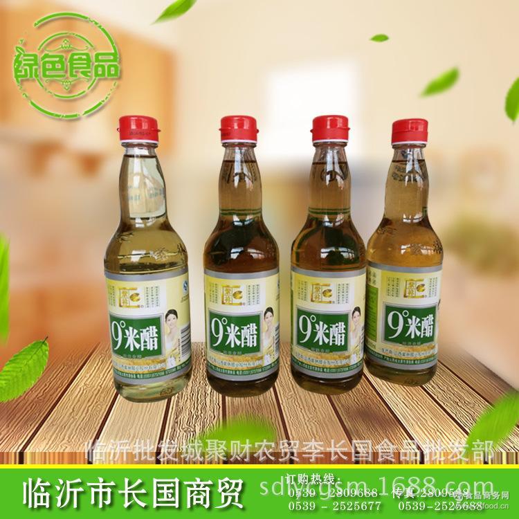 精制紫林9°白醋 质优价廉 食用白醋 厂家代理直销 烹饪调料