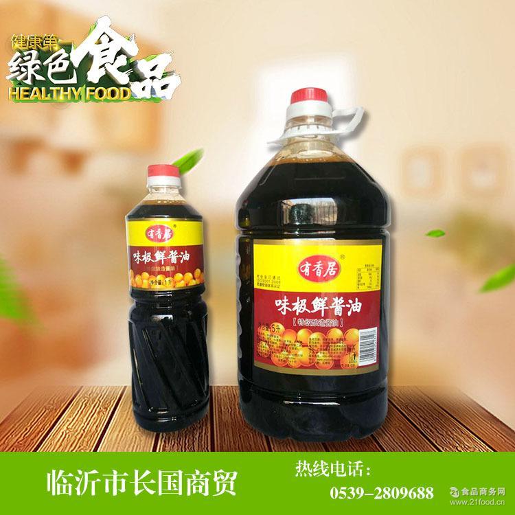 厨房餐饮*调味品 厂家代理 有香居大豆酿造味极鲜酱油