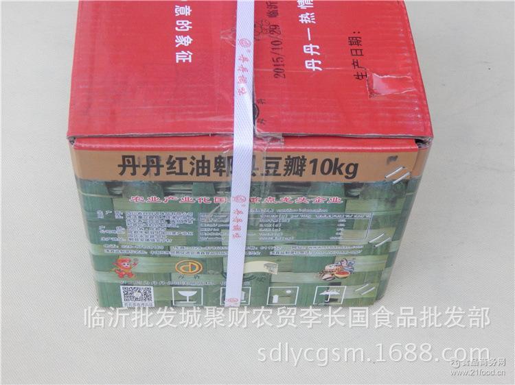 四川特产 10kg丹丹红油郫县豆瓣酱 烹饪* 批发零售