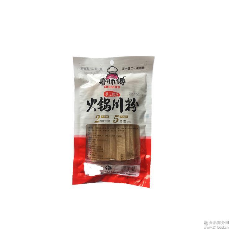 厂家批发四川火锅宽粉 保鲜火锅粉手工制作