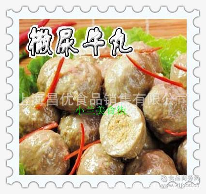 撒尿牛肉丸 立圆关东煮 便利店火锅店* 火锅原料 牛肉丸