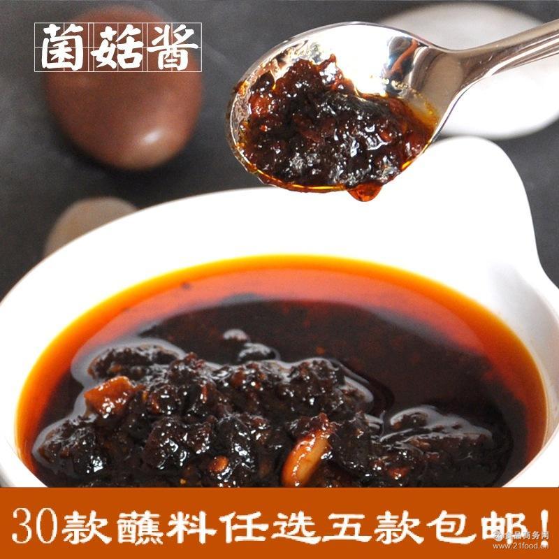 火锅料麻辣烫 菌菇酱 德义香菇酱 火锅蘸料500g 豆捞肥牛酱汁