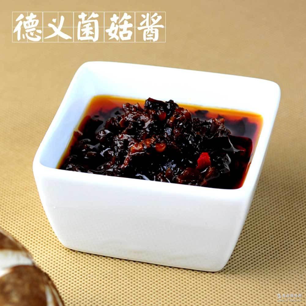 德义火锅店蘸料酱料组合 香辣酱菌菇酱藤椒酱牛肉酱味噌酱花生酱