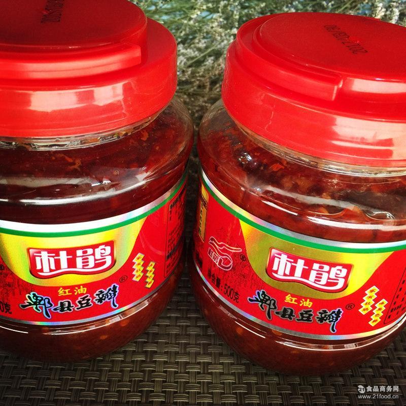 正宗郫县红油豆瓣500g 豆瓣酱四川特产川菜火锅调料回锅肉*