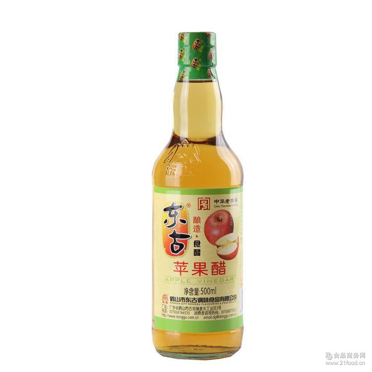 限时特惠 量大从优 批发零售 500ml 酒店饭店拌菜专用 东古苹果醋