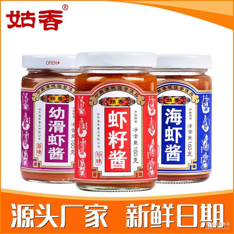 螃蟹海鲜酱料调味品拌面下饭火锅餐饮厂家批发 姑香 蟹肉酱 102g