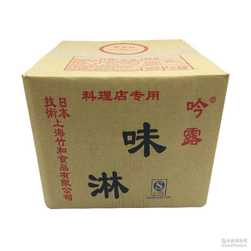 吟露味淋日式调味料本味淋味淋风18kg