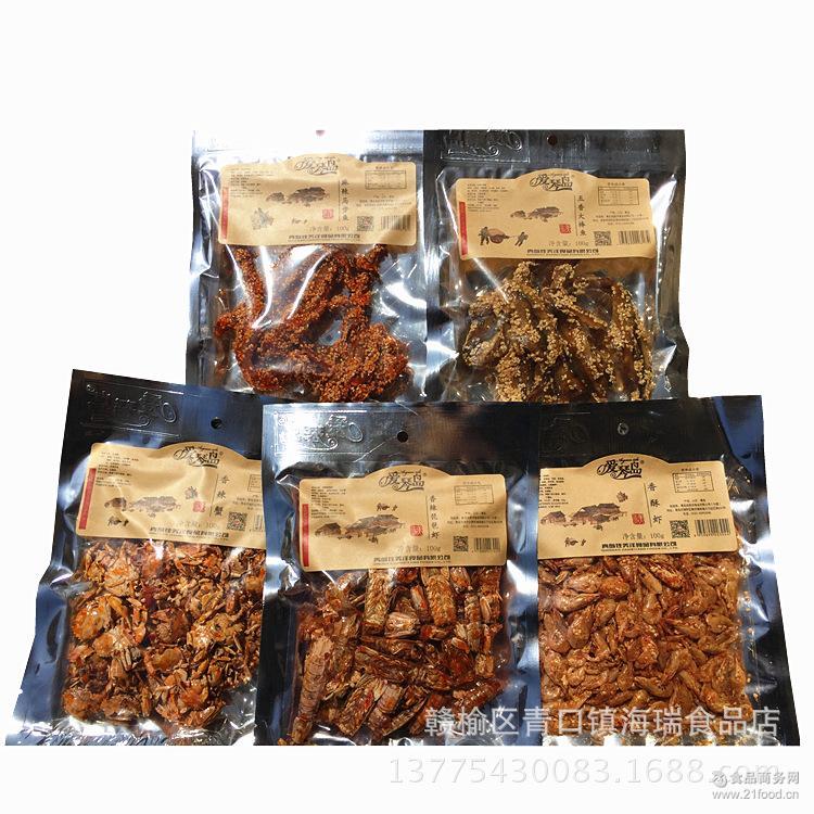 海鲜零食 香辣蟹虾鳗鱼丝皮皮虾马步鱼红娘鱼鱿鱼条烤鱼片