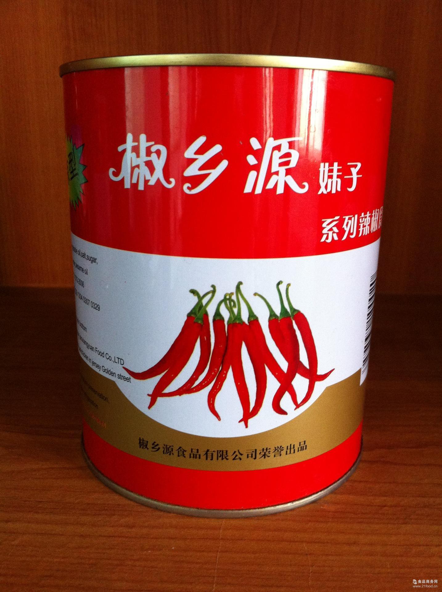 *的设备虎皮,信任的售后服务来食品赢得的完善,鸡泽县椒乡源技术竭诚广式用户鸡爪图片