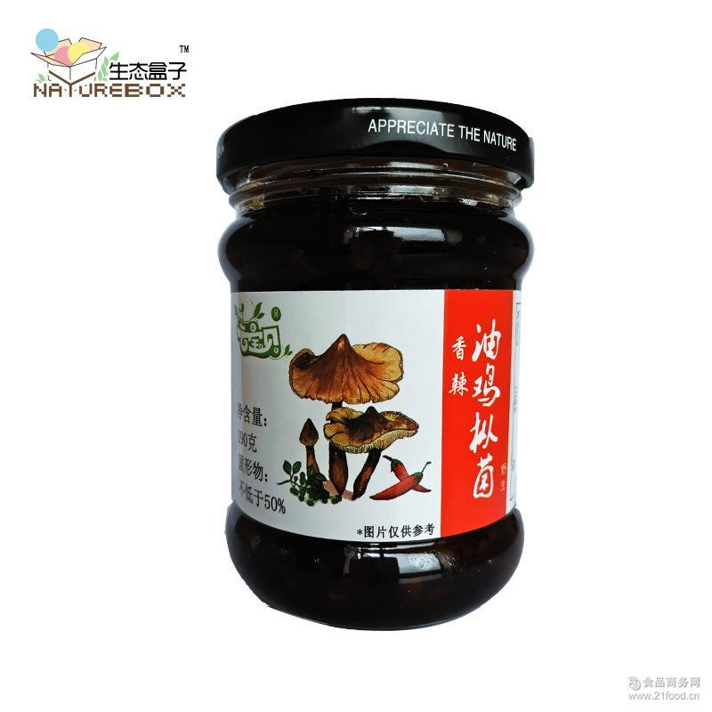 香辣油鸡枞菌 云宝贝油鸡枞 调味酱下饭菜 云南特产野生菌炸制