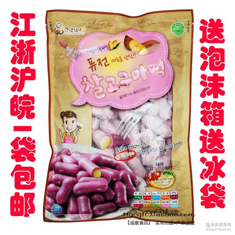 韩国原装进口紫薯地瓜米条夹心年糕条1000g地瓜混合芯子