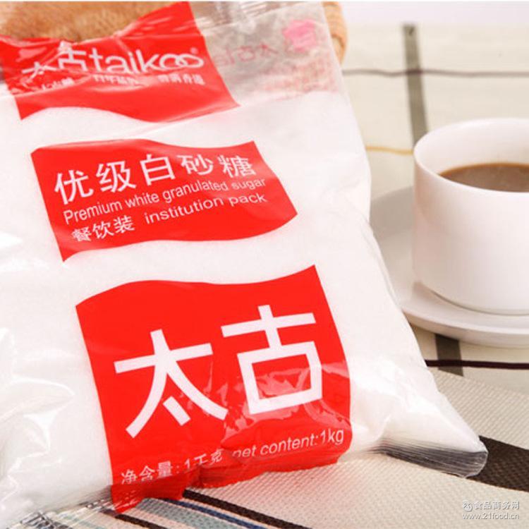 融化原料原装细砂糖taikoo糖粉优级白砂糖优为什么自己磨的太古会烘焙图片