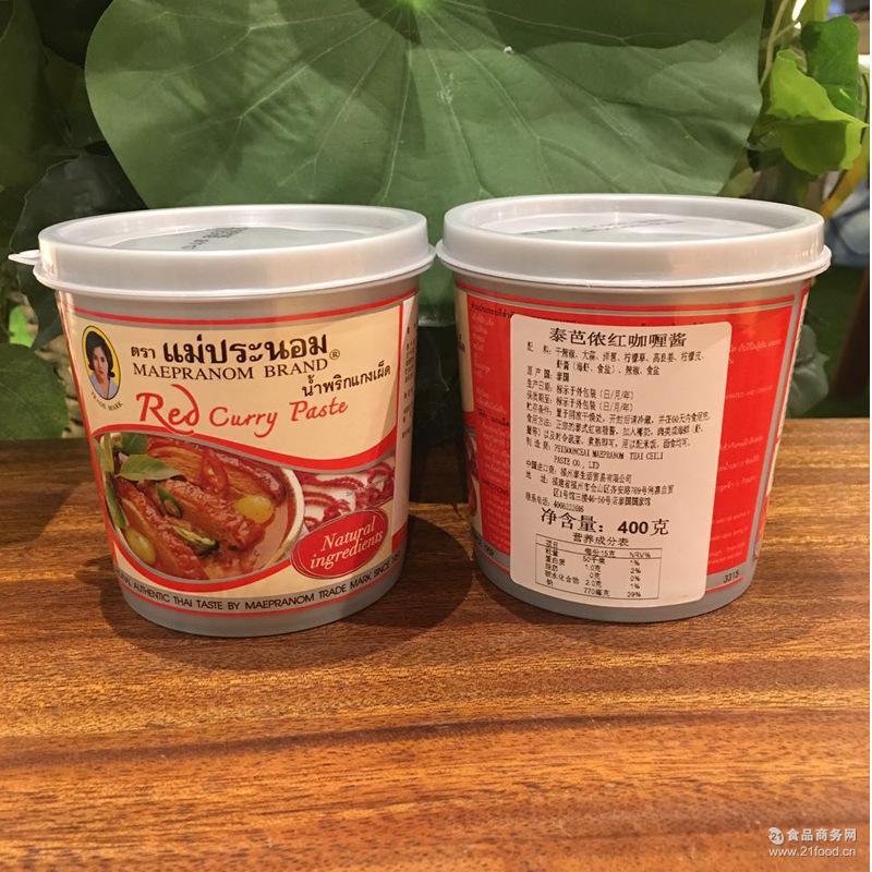干炒咖喱辣酱 泰芭侬红咖喱酱 妈芭侬青咖喱酱