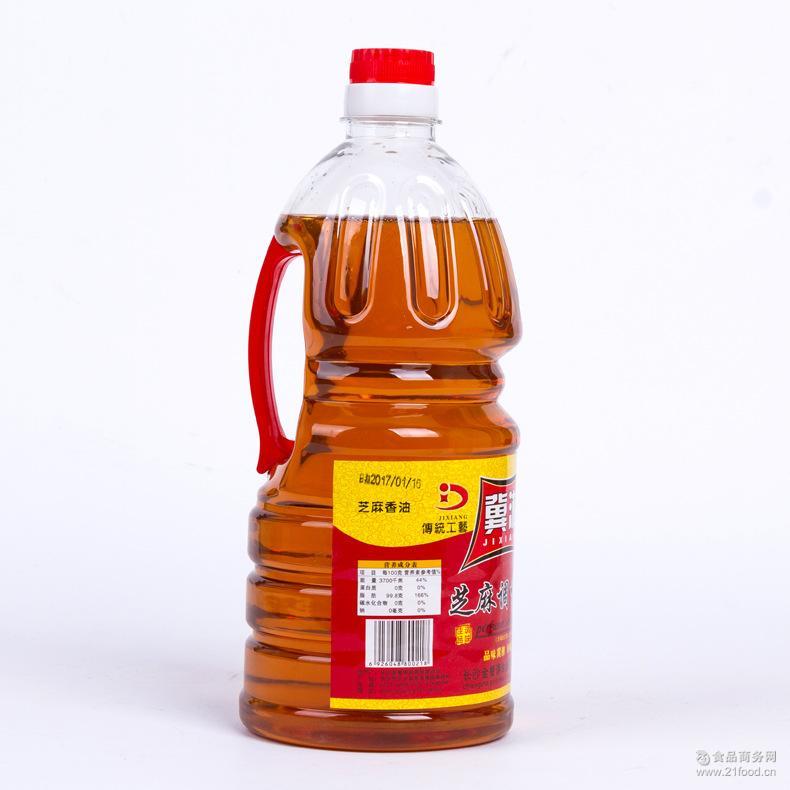食用植物调和油 拌菜调味油麻油 厂价批发芝麻调味油3斤*6 招经销