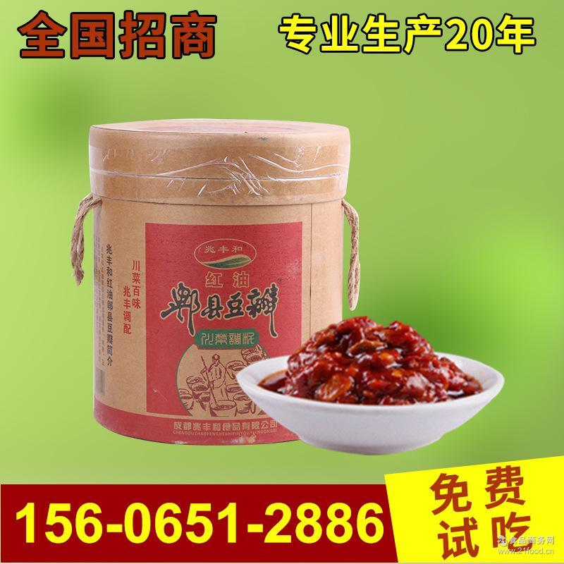 四川特产郫县豆瓣酱 兆丰和 家庭装调味料 正宗红油豆瓣酱12kg