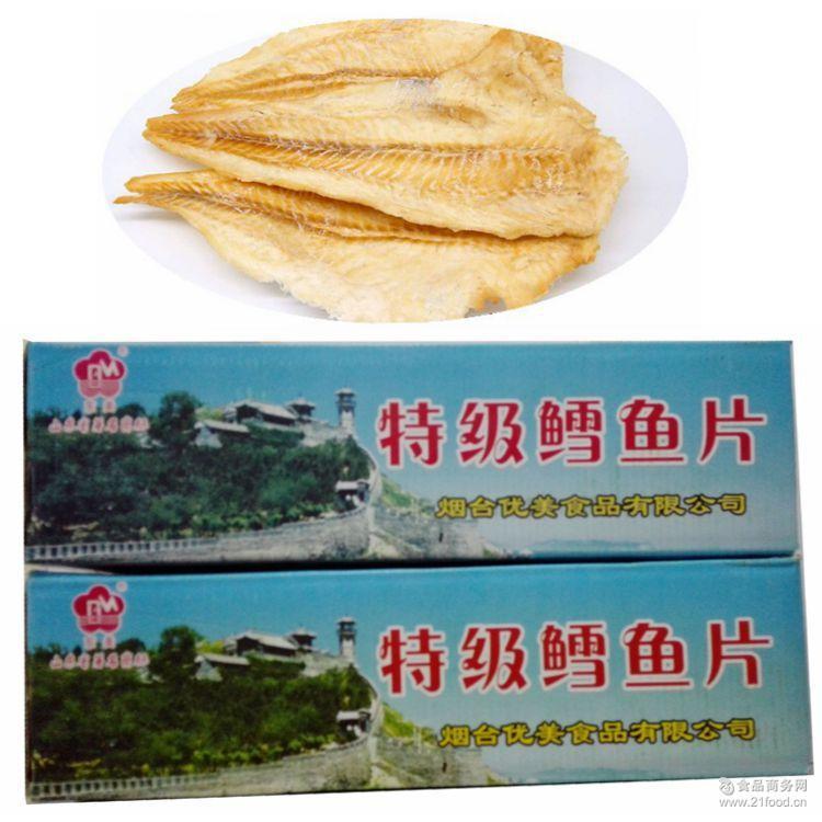 东美优美 山东*商标 即食海味零食10斤 特级香烤鳕鱼片烤鱼片