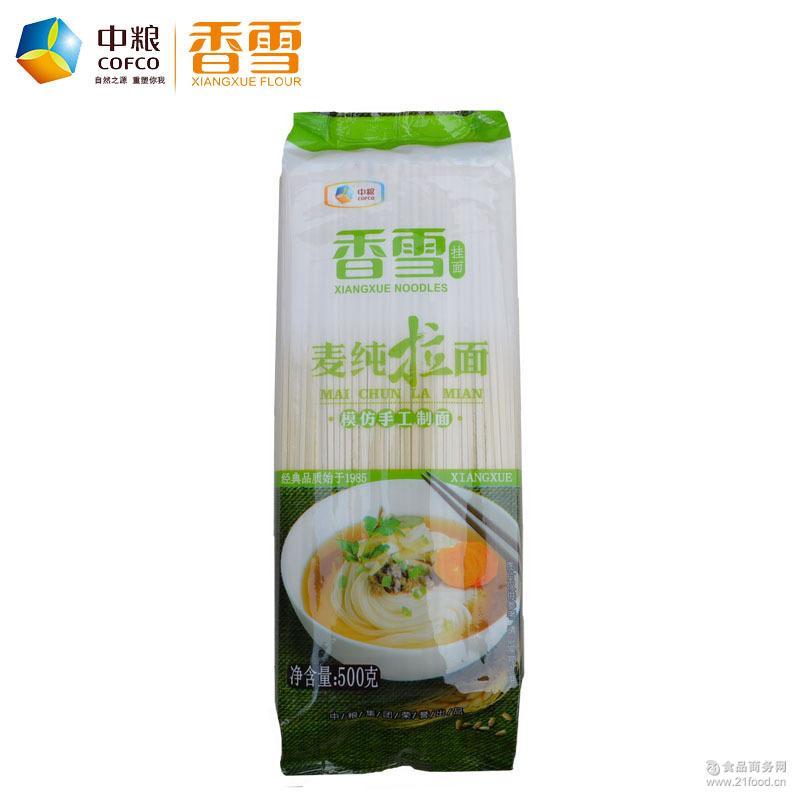 汤面 高筋捞面炒面 原味挂面 中粮香雪麦纯拉面500g面条小麦粉