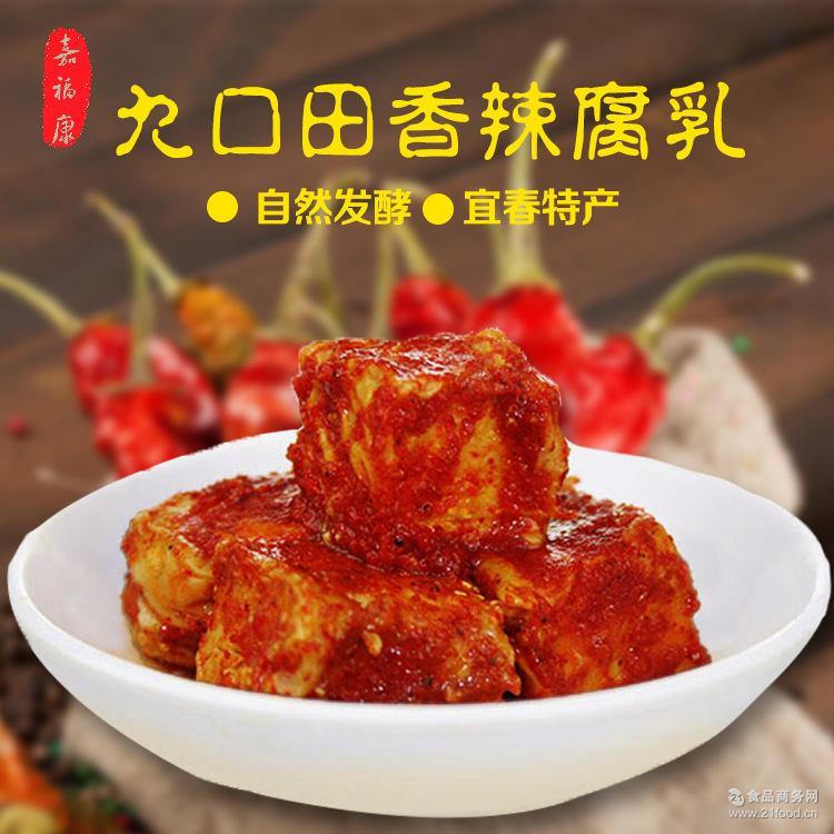 厂家批发江西特产调味品豆腐乳拌面拌饭夹馍佐餐香辣腐乳
