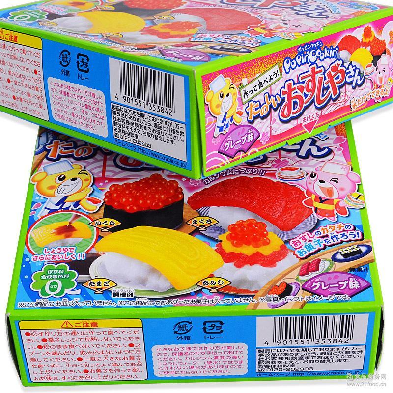 嘉娜宝kracie迷你寿司DIY食玩自制手工糖果 批发 日本进口零食