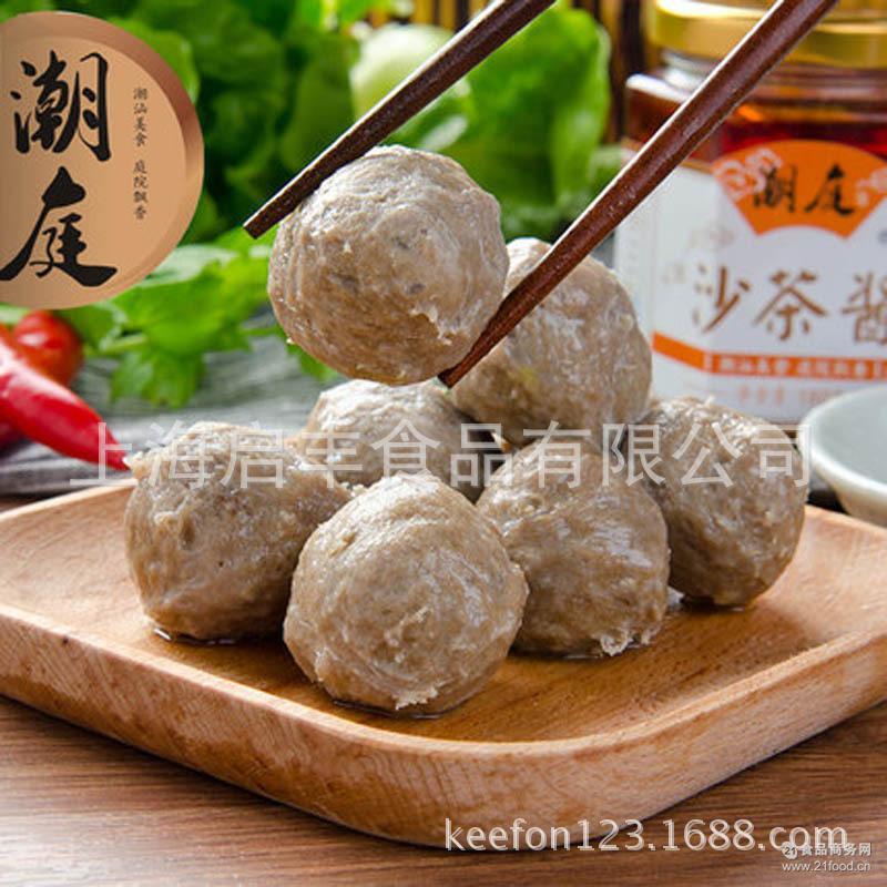 潮汕牛肉火锅食材 正宗手打汕头牛肉丸 潮庭牛筋丸250g原包装
