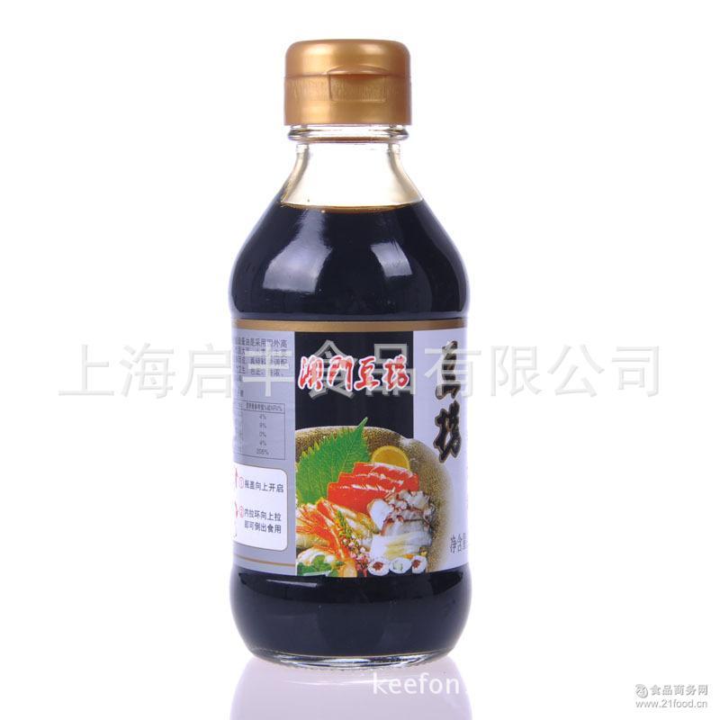 澳门豆捞佐料酱油 海鲜火锅寿司店* 豆捞火锅酱料 特色酱油