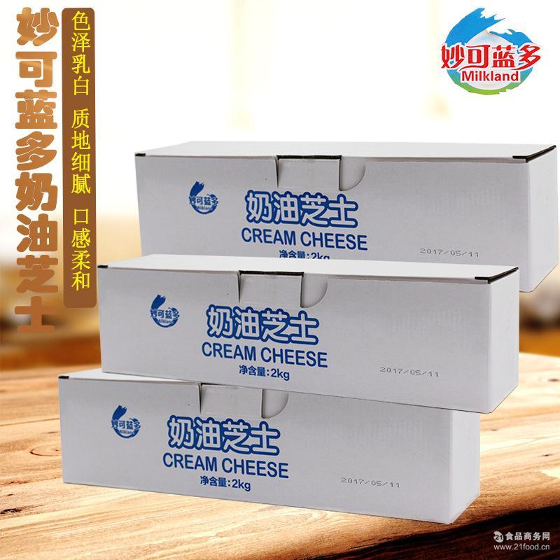 批发正品乳酪蛋糕面包西点沙拉烘焙原料妙可蓝多奶油芝士5*2kg/箱