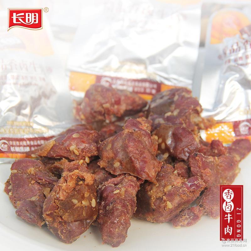 特色休闲食品 厂家直销 四川特产零食 自贡长明225g香卤牛肉