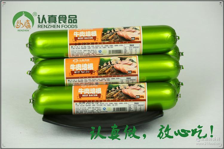 美食熏烤特产肠云南牛肉沙甸汇金穆斯林清真回族香肠嘉兴广场图片