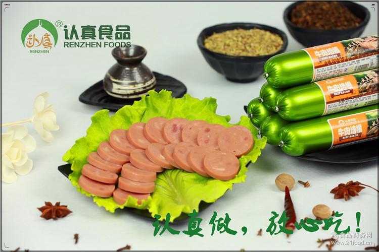 香肠特产肠云南牛肉沙甸回族穆斯林清真美食排行榜潮安美食图片