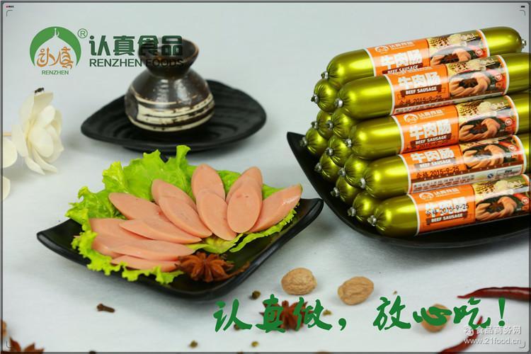 彭州美味沙甸回族穆斯林清真认真放心特产香哪里有美食云南图片