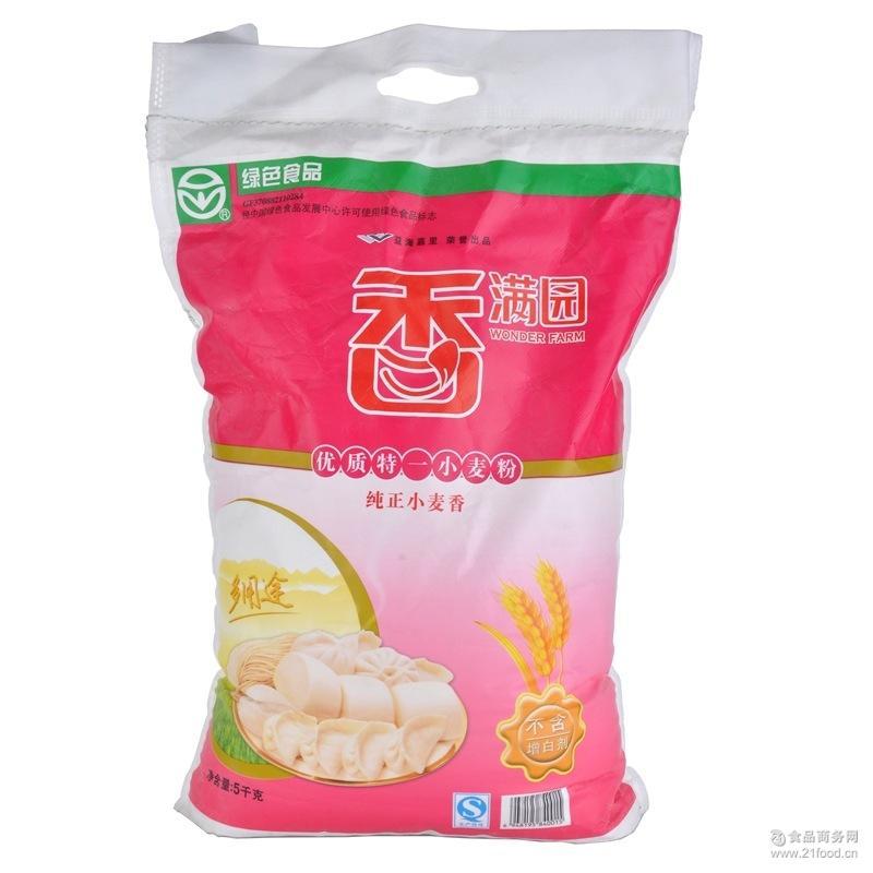 香满园优质特一小麦粉5KG 全麦芯筋道馒头饺子花卷食用面粉批发